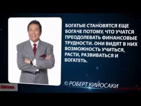 Мотивационные цитаты успешных людей Мотивация для бизнеса - YouTube