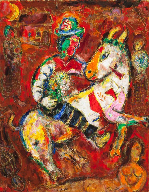Marc Chagall (French, b. Belarus, 1887–1985)  The Horseman, 1966  Oil on canvas  57 1/2 x 45 in. (146.05 x 114.3 cm)  Gift of Mrs. Harry Lynde Bradley M1973.602   Photo credit John R. Glembin  ©2010 Artists Rights Society (ARS), New York / ADAGP, Paris