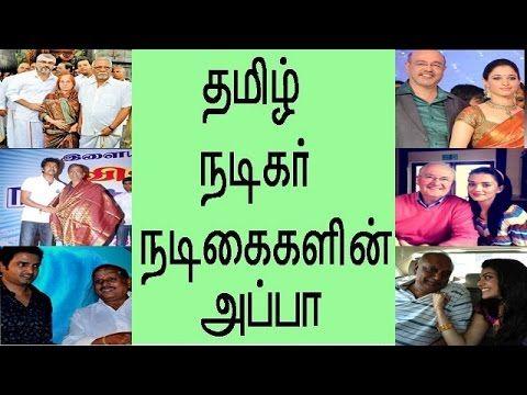 Tamil Actors & Actresses Mother | Tamil Cinema News | Kollywood UpdatesTamil actors father | Tamil actors mother | tamil actress father | tamil actress family | tamil actress family member | tamil actors mother | rajinika... Check more at http://tamil.swengen.com/tamil-actors-actresses-mother-tamil-cinema-news-kollywood-updates/