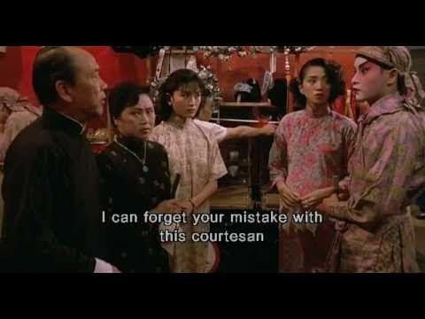 Rouge 胭脂扣 (1988) - Eng Sub