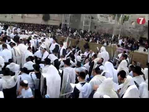 Tausende Gebete an der Kotel | JNS - ISRASWISS