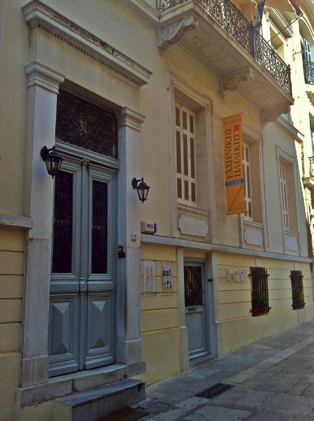 Museum of Greek Children's Art. (Walking Athens, Route 05 - Lower Plaka)
