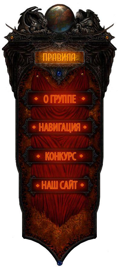 Diablo III We wait Diablo 3 by KhalNik on deviantART