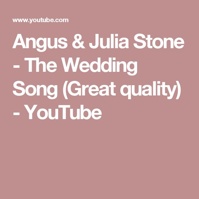 Angus & Julia Stone - The Wedding Song (Great quality) - YouTube