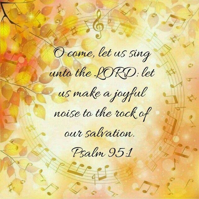 psalm 17 kjv audio