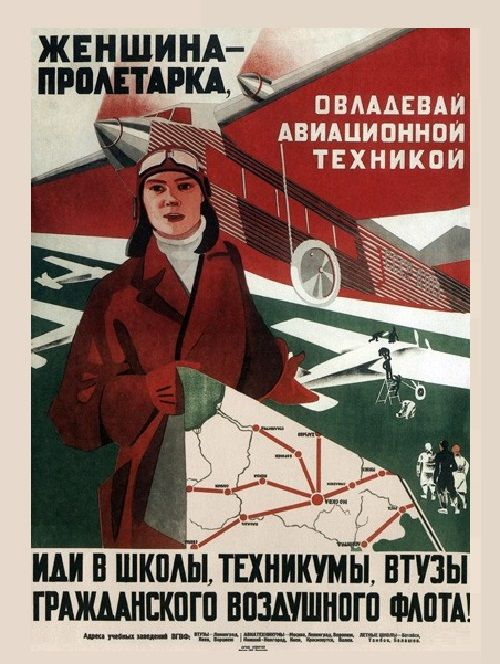 Woman - Proletarian, master aviation technology ... 1931