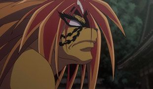 Ushio To Tora (Tv) 2nd Season 4 Sub Español Online