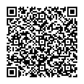 Scan to Download the MapMart Mobile App