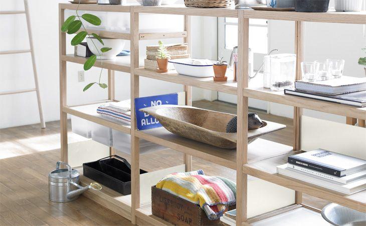 オーク材ユニットシェルフ | 無印良品の収納 | 生活雑貨特集 | 無印良品ネットストア