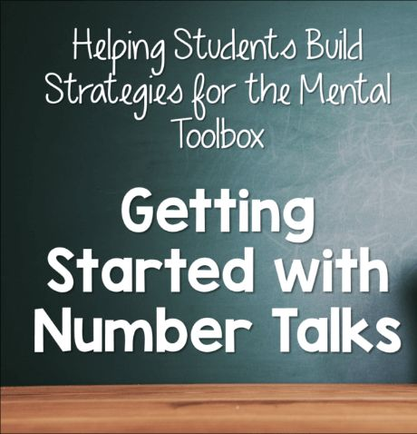 Number talks are an excellent way to get your students sharing ideas with each other about how to solve problems and to have them practice mental math.