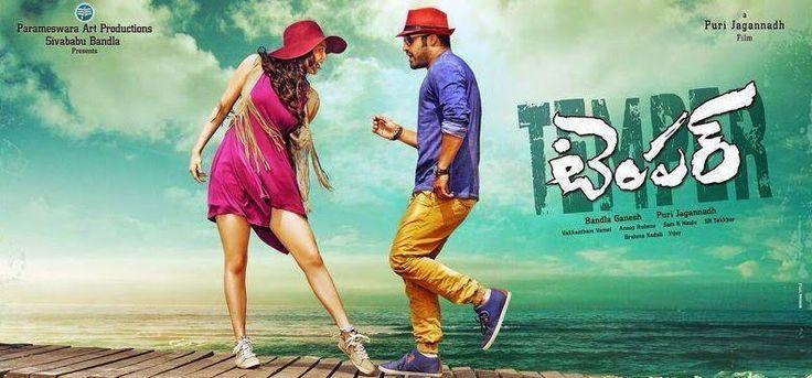 temper-new-look-ntr-kajal-agarwal