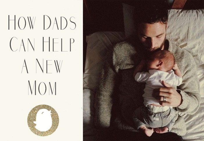 Once a baby is born, many dads aren't sure what they can do to help. Here is my list of how dads can help a new mom.