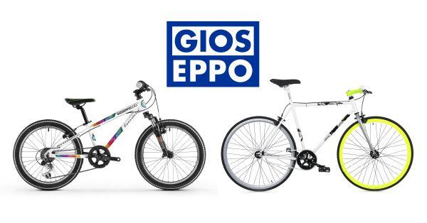 Participa en esta promoción e invita a tus amigos para ganar estas fantasticas bicicletas diseñadas en exclusiva por Jonny Mole y Mondraker.