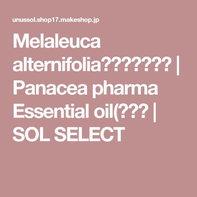 Melaleuca alternifolia/ティーツリー | Panacea pharma Essential oil(精油) | SOL SELECT