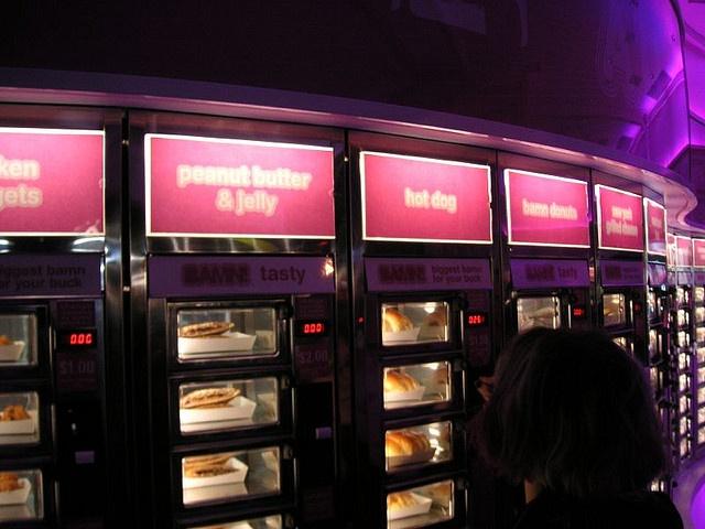 Bamn Automat | Vending Machines | NYC | St Marks