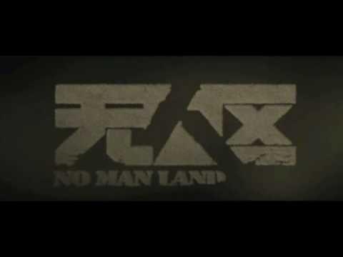 Wu Ren Qu (No Man's Land) (2013) [Western Sunshine trailer] http://www.youtube.com/watch?v=ZvVgObiewZY