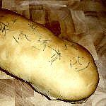 rozemarijn brood. hmmmm in het weekend
