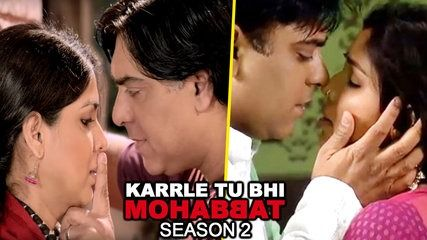 Sakshi Tanwar & Ram Kapoor PASSIONATE KISS For This Show | موفيز هوم  Sakshi Tanwar and Ram Kapoor are all set for yet another intimate scene for the season 2 of 'Karrle Tu Bhi Mohabbat'. Click on the video to get more details.  Reporter: Prerna Srivastava Editor : Ajay Mishra