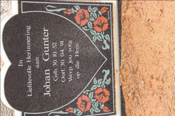 GUNTER Johan 1952-1991 Kwazulu-Natal, VRYHEID, Main cemetery