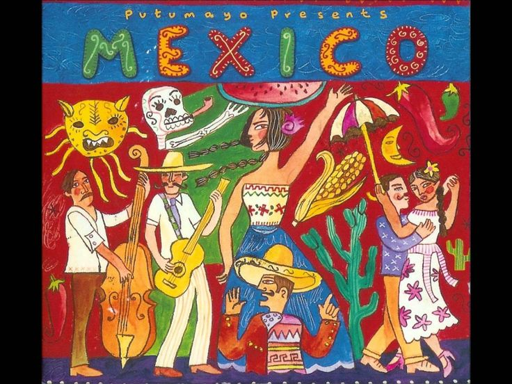 México - 04 La bruja - Conjunto Jardín