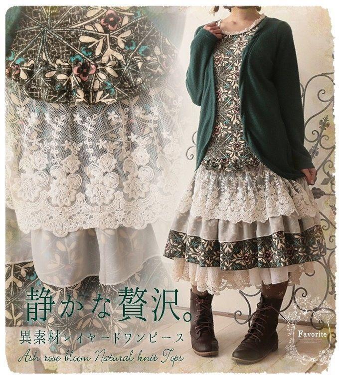 Kleid tunika vintage spitze lagenlook antik retro samtkleid  shabby chic Japan in Kleidung & Accessoires, Damenmode, Kleider | eBay!