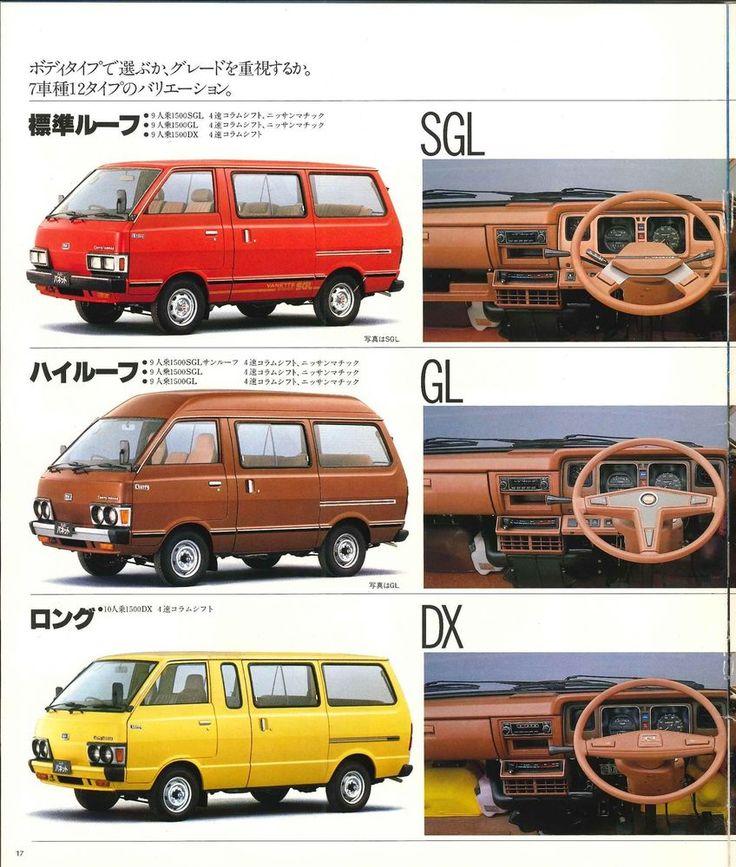 NISSAN CHERRY VANETTE COACH, Japanese Brochure Classic Car Catalog Vintage jl35