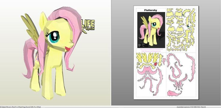 Papercraft .pdo file template for My little Pony - Fluttershy.