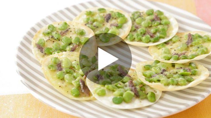 枝豆とアンチョビのパリパリミニピザの人気レシピ・作り方 | 素人の味から今日で卒業、家庭で作れるプロの絶品レシピ! ゼクシィキッチンでかんたん・おいしい