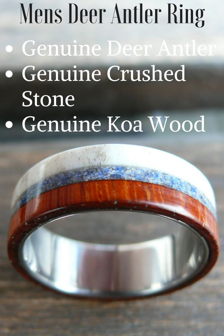 Mens Wood Deer Antler Ring! I Love These Mens Wedding Rings Because They  Are So