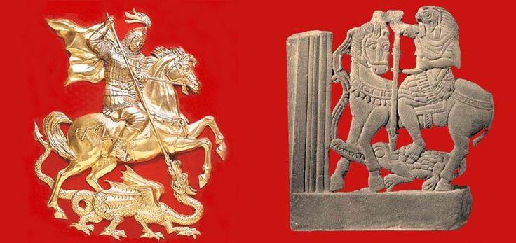 Христианский святой Георгий на коне, сокрушающий зло под копытами своей лошади - и древнеегипетский бог Хорус поражащий Сета, воплощение зла
