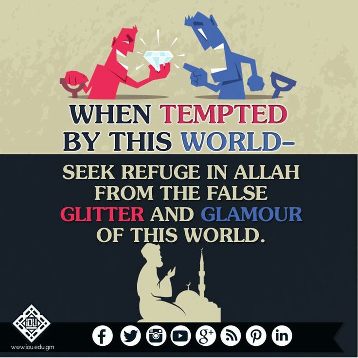 Worrying about the dunya (this world) is a darkness in the heart, while worrying about the akhirah (hereafter) is a light in the heart. ~ Uthman ibn Affan (may Allah be pleased with him #Muslims #slam #Iife