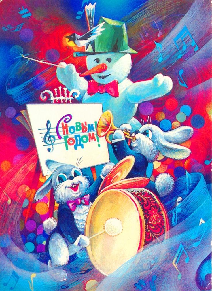 Днем рождения, музыка открытки новогодние