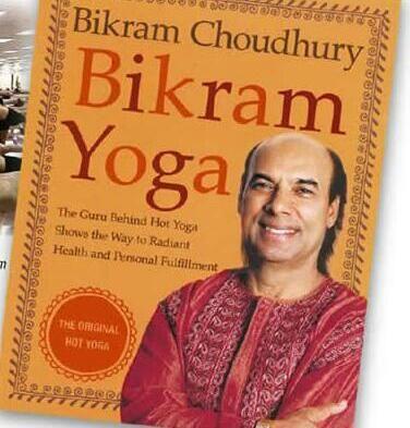 Entertaining Bikram Yoga Cd