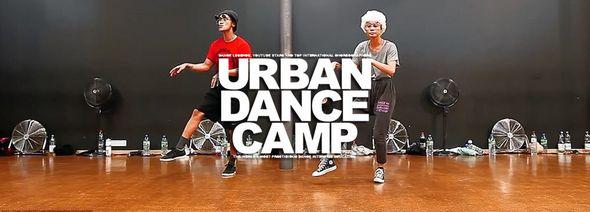"Keone & Mariel Madrid, ""d'Urban Dance Camp"", danse sur ""Is This Love"" de Bob Marley. | Le blog de Radiblog"