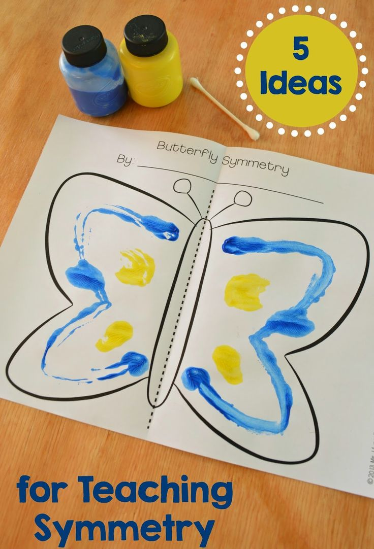 Teach kids about symmetry by doing this simple butterfly craft! Have them use q-tips to dot paint on one side of a butterfly's wings, and then fold the paper over to transfer the design to the other side.