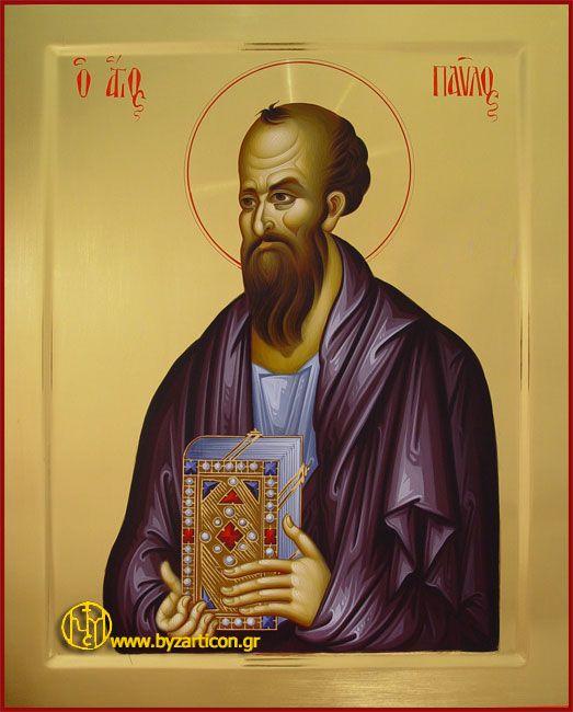 Άγ.Παύλος Πρωτοκορυφαίος Απόστολος ___june 29