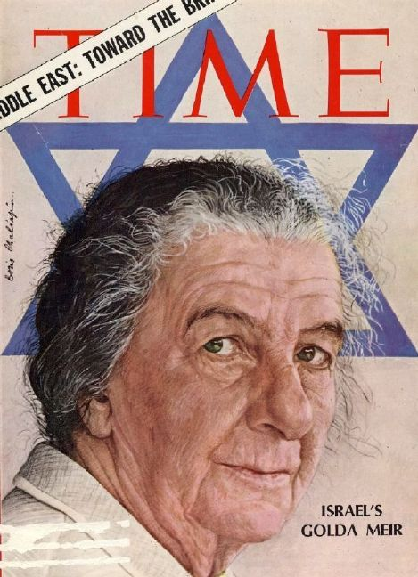 Golda Meir: first female Prime Minister of Israel.. we Honor her memory!!