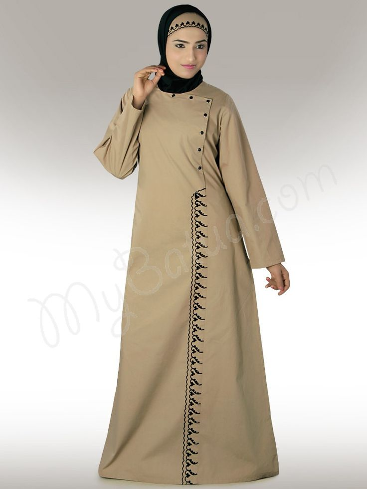 Wasimah Beige Abaya- - (Any Size, Any Length - We Customize)  Click Image to Buy and View Detail Online
