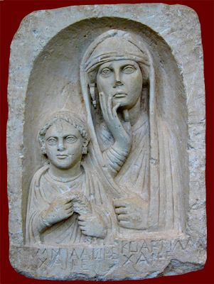 "Roman funerary relief of a woman and daughter, from Syria (1st century CE) -- The Greek inscription reads: ""Mimia, too soon, farewell; Koartilla farewell"" The mother wears native Mesopotamian costume; the daughter holds a wreath and wears fashionable Roman jewelry.  On display at Museum of Fine Arts, Boston."