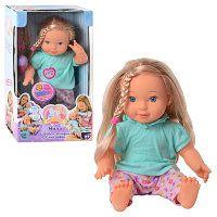 Говорящая кукла Мила 5372 купит в Киеве и Украине - Tekstil Kiev