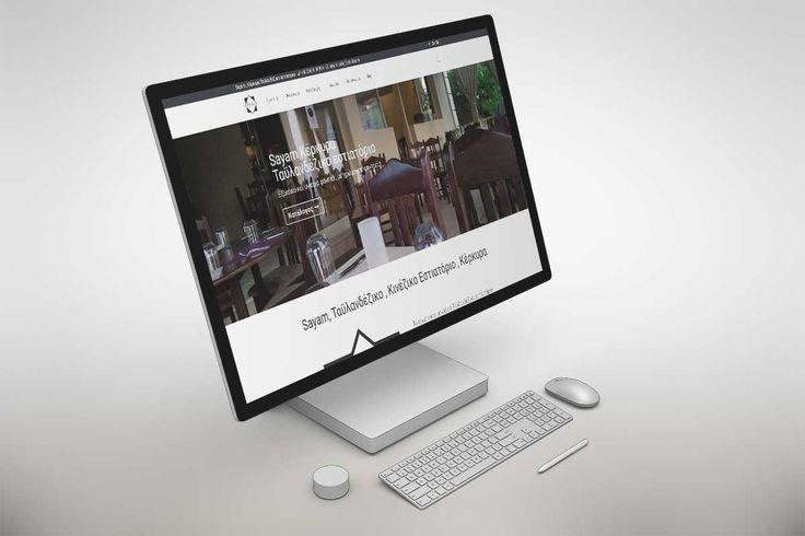 Κατασκευή ιστοσελίδας Κέρκυρα , Sayam.gr , Onesmart Promotion