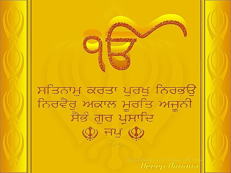 Ek Omkar, Satnaam karta Purakh Nirbhau Nirvair Akaal Murat Ajuni Saibhunn Gur Prasad. Jap. (mool mantra of Guru Nanak)