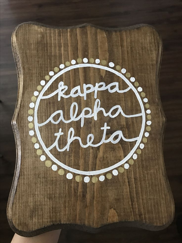 Kappa alpha theta plaque for little