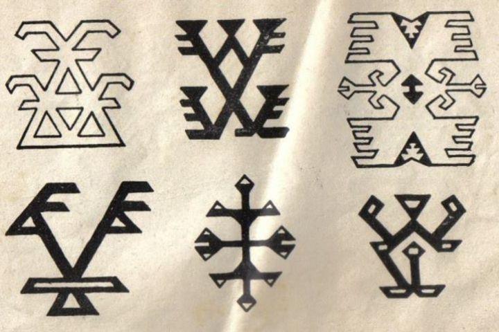 Srbske narodne šare - Serbian national patterns, Photo 22