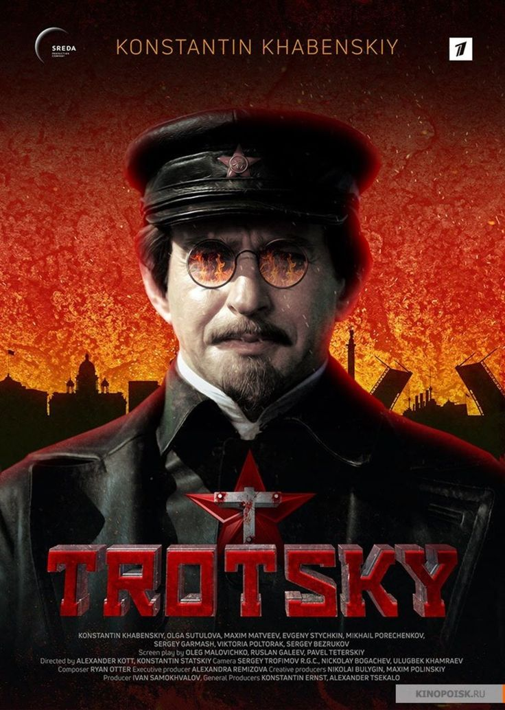 Russian television's Trotsky serial: A degraded spectacle of historical falsification and anti-Semitism - World Socialist Web Site