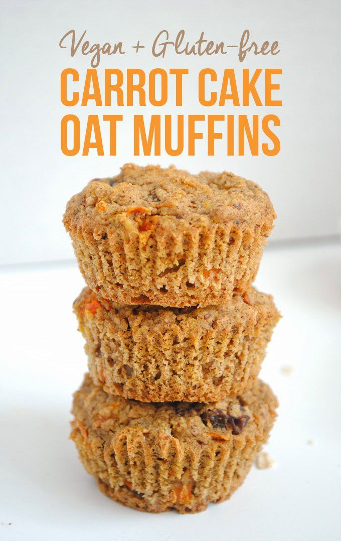 Tender, packed with carrots, and sweetly spiced, these carrot cake oat muffins make a great grab-and-go breakfast or snack!
