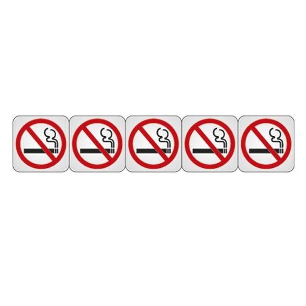 "Kit Placas Autoadesivas em Alumínio ""Proibido Fumar"""