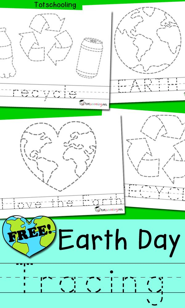FREE Earth Day tracing sheets including pictures and words that kids can trace. Great for handwriting and fine motor skills. Perfect for preschool or kindergarten Earth Day activity.