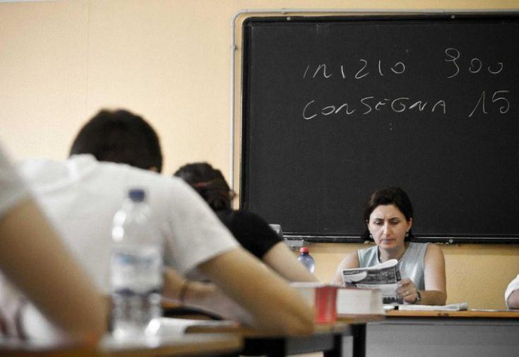 ARS - M5S: Teoria gender e legge Buona scuola, troppa confusione, chiediamo chiarezza - http://www.canalesicilia.it/ars-m5s-teoria-gender-e-legge-buona-scuola-troppa-confusione-chiediamo-chiarezza/