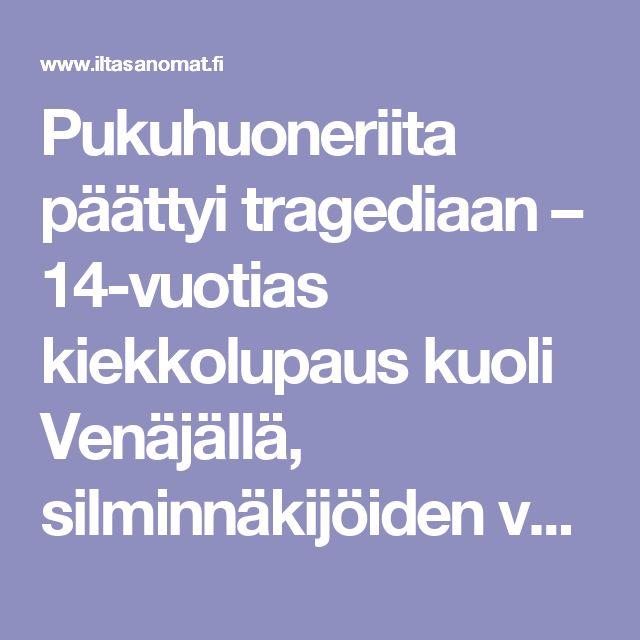 Pukuhuoneriita päättyi tragediaan – 14-vuotias kiekkolupaus kuoli Venäjällä, silminnäkijöiden versiot vaihtelivat - Jääkiekko - Ilta-Sanomat
